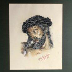 Arte: SEMANA SANTA SEVILLA. HERMANDAD. RETRATO DEL STMO. CRISTO DEL CALVARIO. Lote 224527273
