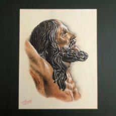 Arte: SEMANA SANTA SEVILLA. TRIANA. HERMANDAD. RETRATO DEL STMO. CRISTO DE LA EXPIRACIÓN - EL CACHORRO. Lote 224527775