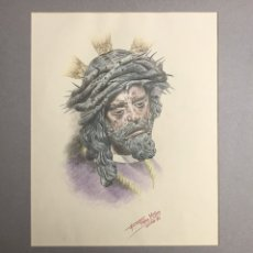 Arte: SEMANA SANTA SEVILLA. CRISTO. HERMANDAD. RETRATO DE NTRO. PADRE JESÚS DEL GRAN PODER. Lote 224528267