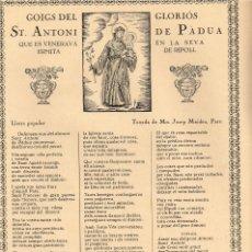 Art: 1981 GOIGS DEL GLORIÓS ST. ANTONI DE PADUA QUE ES VENERAVA EN LA SEVA ERMITA DE RIPOLL. Lote 224673525