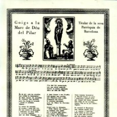 Arte: GOIGS A LA MARE DE DÉU DEL PILAR - BARCELONA (FOMENT DE PIETAT). Lote 225586275