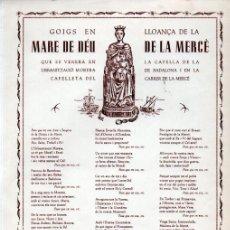Arte: GOIGS DE LA MARE DE DÉU DE LA MERCÉ - URB. MORERA DE BADALONA (1962). Lote 225588531