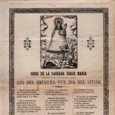Arte: GOIGS DE LA SAGRADA VERGE MARIA ANS DEL BRUGUÉS, VUY DIA DEL SITJAR (1910). Lote 225589157