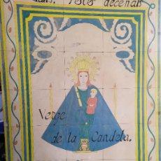 Arte: FESTES DECENALS VALLS 1981. Lote 225959770