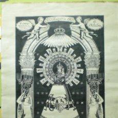 Arte: DIBUJO A TINTA DE LA VIRGEN DEL PILAR, MAYO 1905, FIRMADO LARRIBA. Lote 226430750