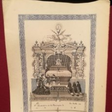 Arte: RECUERDO DE LA 1ª COMUNIÓN. S.XIX.. Lote 226473090
