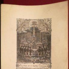 Arte: RECUERDO DE LA 1ª COMUNIÓN. CIRCA 1875.. Lote 226473935
