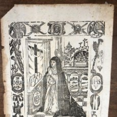 Arte: XILOGRAFIA LA SOLEDAD DE MARIA SANTISIMA. PABLO ROCA, MANRESA. SIGLO XIX. Lote 227189890
