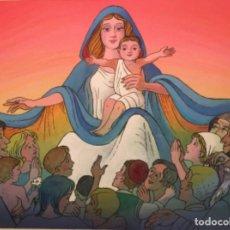 Arte: VIRGEN MARIA Y JESUS NIÑO. ACUARELA 30X20,MONNERAT. Lote 227642915