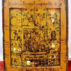 Arte: ICONO. PROBABLE PRODUCCIÓN RUSA. ÓLEO SOBRE TABLA. SIGLO XVIII-XIX. Lote 227818855