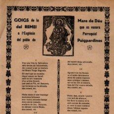 Arte: GOIGS DE LA MARE DE DÉU DEL REMEI - PUIGPARDINES (IMP. AUBERT, OLOT, 1958). Lote 227881075
