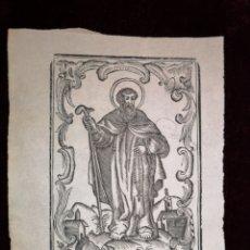 Arte: GRABADO EN MADERA BOJ - AÑO 1864 - SAN MAGIN - 10.50 X 13 CM - IMAGEN - 7 X 11 CM. Lote 228104720