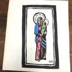 Arte: LINOLEO MADRE DEU DEL GRAU. DEL PINTOR BARCELONES JOAN VILA GRAU. FIRMADO. Lote 228428700
