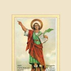 Arte: LITOGRAFÍA COLOR SAN PANCRACIO , ABOGADO DE SALUD Y TRABAJO CON PASPARTÚ Y ACETATO TRANSPARENTE. Lote 229162255