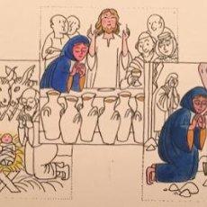 Arte: LA VIDA DE MARIA, DE P.MONNERAT, 30X15. Lote 229624515