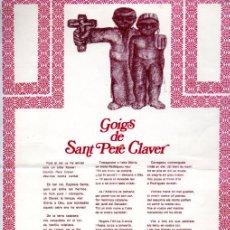 Arte: GOIGS DE SANT PERE CLAVER (VINYALS, 1970). Lote 229696670