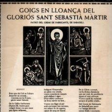 Arte: GOIGS DE SANT SEBASTIÀ PATRÓ DEL GREMI DE FABRICANTS DE SABADELL (IMP. SALLENT, 1969). Lote 229712785