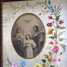 Arte: GRABADO DE SAGRADA FAMILIA. ENMARCADO EN SEDA PINTADA. Lote 229728830