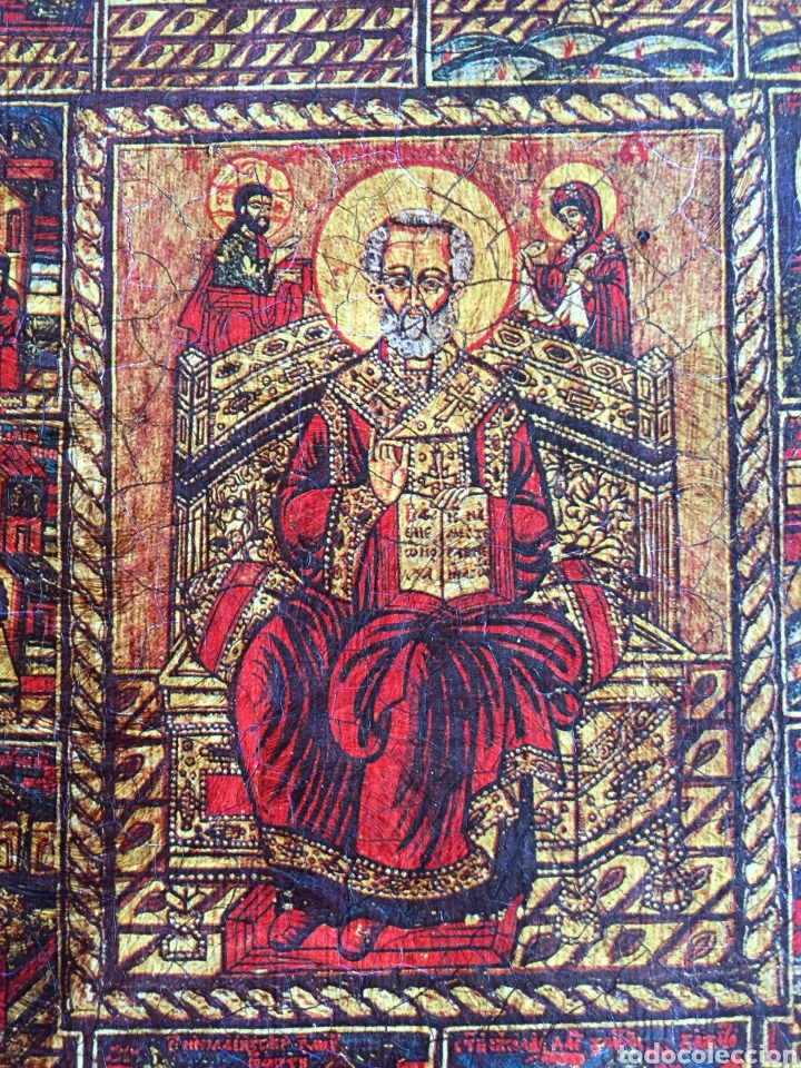Arte: Cuadro religioso en acrilico sobre tabla - Foto 5 - 229816480
