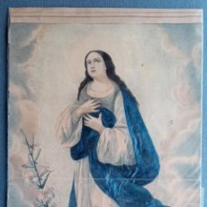 Arte: LAMINA RELIGIOSA. INMACULADA. EN LA PARTE BAJA PONE FAB DE F MITJANA MALAGA. W. Lote 230373260