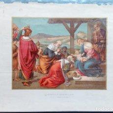 Arte: LÁMINA RELIGIOSA. LA ADORACIÓN DE LOS REYES A JESÚS. COPIA DE DIBUJO DE OVERWECK. W. Lote 230373535