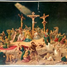 Arte: LÁMINA RELIGIOSA. LA AGONIA DE NUESTRO SEÑOR JESUS CRISTO. W. Lote 230373925