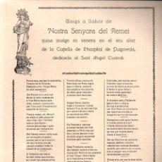 Arte: GOIGS A NOSTRA SENYORA DEL REMEI - PUIGCERDÀ (1955). Lote 231816630
