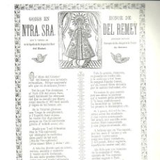 Arte: GOIGS A NOSTRA SENYORA DEL REMEY - FACSÍMIL IMP. BONET, 1899. Lote 231816780