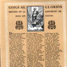Arte: GOIGS AL GLORIÓS MISTERI DE LA ASSUMPCIÓ DE MARIASANTISSIMA (IMP. ANGLADA, 1830 FACSÍMIL). Lote 231817420