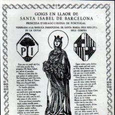 Arte: GOIGS DE SANTA ISABEL DE BARCELONA PRINCESA D ARAGÓ I REINA DE PORTUGAL - BASILICA DEL PI (1958). Lote 231817975