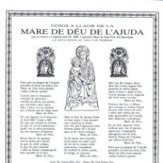 Arte: GOIGS A LA MARE DE DÉU DE L' AJUDA - BARCELONA (ALTÉS, 1985). Lote 231829005