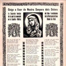 Arte: GOIGS A NOSTRA SENYORA DELS DOLORS - TORRELLEBRETA, VICH (POLIGLOTA, 1928). Lote 231829835