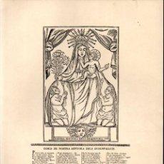 Arte: GOIGS A NOSTRA SENYORA DELS DESAMPARATS (1954). Lote 231830075