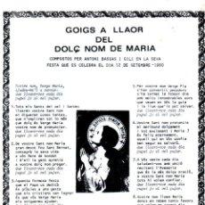 Arte: GOIGS AL DOLÇ NOM DE MARIA (1980). Lote 231830545
