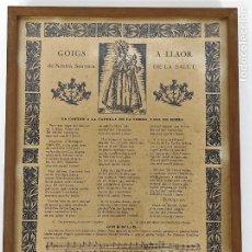 Arte: GOIGS A LLAOR DE NOSTRE SRA DE LA SALUT - IMP ANGLADA, VICH - CON MARCO DE MADERA. Lote 232250380