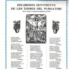 Arte: GOIGS DOLOROSOS SENTIMENTS ÀNIMES DEL PURGATORI - BATEA (1966). Lote 233880950