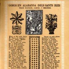 Arte: GOIGS EN ALABANSA DELS SANTS REIS MAGOS BALTASAR, GASPAR Y MELCHIOR (1844) FACSÍMIL. Lote 233881340