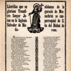 Arte: GOIGS LETRILLAS DE LA TRANSFIGURACIÓ DE JESUCHRIST -S. SALVADOR DE BIAÑA BIANYA (BONET, OLOT, 1954). Lote 233882280