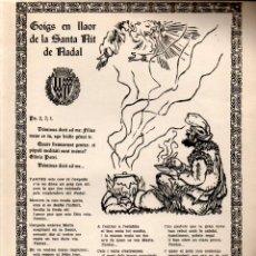 Arte: GOIGS EN LLAOR DE LA SANTA NIT DE NADAL (NOVELL, BADALONA, 1964). Lote 233883245