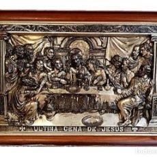 Art: RETABLO P.S.XX ULTIMA CENA DE JESUS COBRE BAÑADO EN PLATA. Lote 234448050