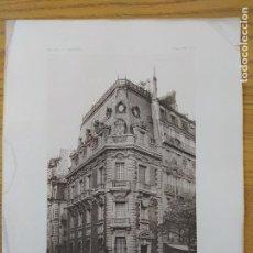 Arte: HOTEL A PARIS, BOULEVARD ST. GERMAIN, 24.DETAIL DE LA FACADE, MR.CONSTANT TESTEL,ARCHITECTE,1896 27. Lote 234560330