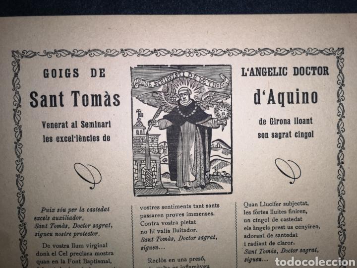 Arte: GOIGS /GOZOS - SANT TOMÀS DAQUINO - GIRONA - ANY 1953 - 22 X 32.50 CM - Foto 2 - 234905695