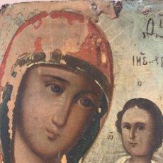 Arte: PRECIOSO Y ANTIGUO ICONO RUSO ORIGINAL DE MADERA AL ÓLEO / TEMPLE. REPRESENT A LA VIRGEN CON EL NIÑO. Lote 235070100