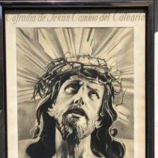 Arte: CUADRO DIBUJADO POR LUIS IBAÑEZ EN 1982 COFRADIA CAMINO DEL CALVARIO- PARROQUIA DE SANTA ENGRACIA. Lote 235199780