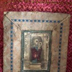 Arte: ANTIGUO GRABADO RELIGIOSO COLOREADO A MANO. VIRGEN CON NIÑO. S.XVIII. Lote 235512060