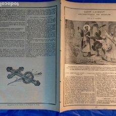 Arte: GRABADO RELIGIOSO 1890 - 1900 - VIDA DEL SANTO - SAINT SAN LAURENT. Lote 235825810