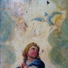 Arte: NIÑO JESÚS. PINTURA AL ÓLEO SOBRE LIENZO. ESPAÑA. SIGLO XVIII. Lote 236115995
