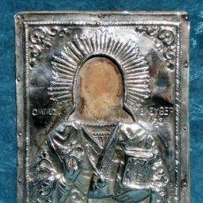 Arte: PRECIOSO Y ANTIGUO ICONO RELIGIOSO - PLATA? - ROSTRO DE JESÚS - IDEAL RESTAURADORES - ARTE RELIGIOSO. Lote 236126500