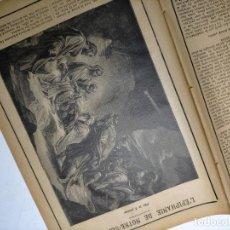 Arte: GRABADO RELIGIOSO 1890 - 1900 - VIDA DEL SANTO DIA SANTORAL - LA EPIFANIA DE NUESTRO SEÑOR. Lote 236810750
