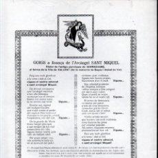 Arte: GOIGS A SANT MIQUEL - SERRASSANÇ - SALLENT (GRAF. ISTER, MOIÀ). Lote 236860670